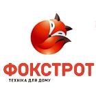 foxtrot]