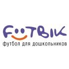 footbik
